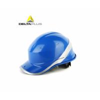 代尔塔 102018 耐高温 耐低温 喷溅 荧光条 工地 安全帽 绝缘