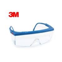3M 1711防冲击 防风 防紫外线 亚博体育下载地址眼镜 护目镜