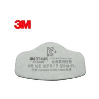 3M 3744K n95 有机气体异味及颗粒物滤棉 活性炭