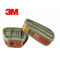 正品3M 6009cn过滤盒汞蒸气 氯气滤毒盒 配面具使用 2只装