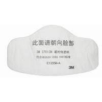 3M防粉尘颗粒物滤棉效果最好的是3701CN