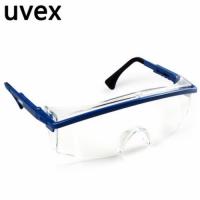 UVEX/优唯斯 9168465经典安全亚博体育下载地址眼镜